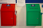 The post box and canteen sheet box on K wing of the YOI HMP YOI Littlehey Littlehey is a purpose build category C prison
