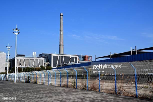 La centrale électrique de l'Art, Shanghai, Chine