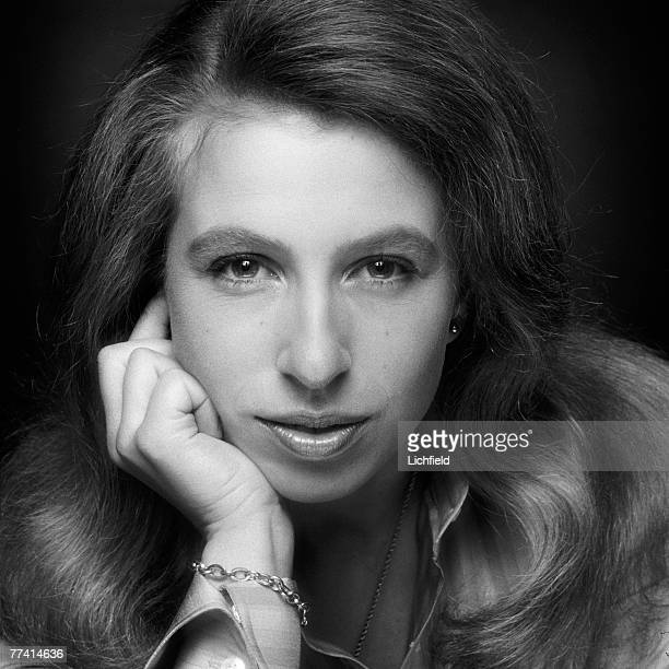 HRH The Princess Anne on 14th May 1973