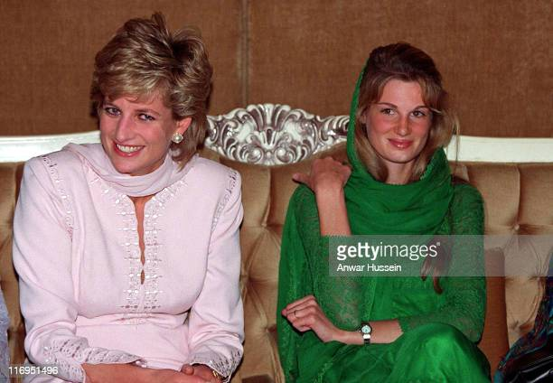The Princess of Wales is given a warm welcome by Jemima Khan on her arrival to Lahore Pakistan in April 1996