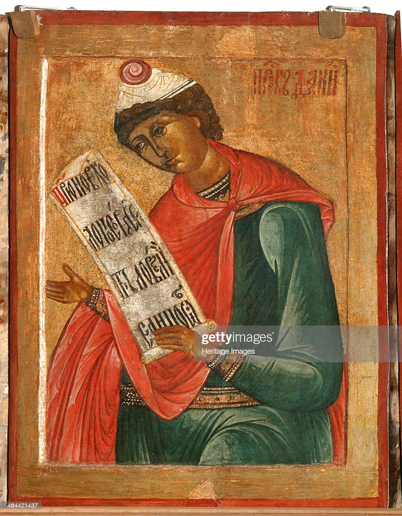 The Prophet Daniel 1645 Found in the collection of the State Openair Museum KirilloBelozersky Monastery