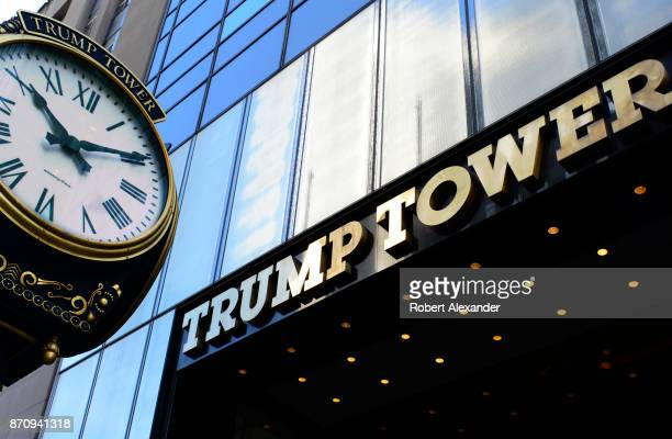 The public Fifth Avenue entrance to Trump Tower on Fifth Avenue in Midtown Manhattan New York New York