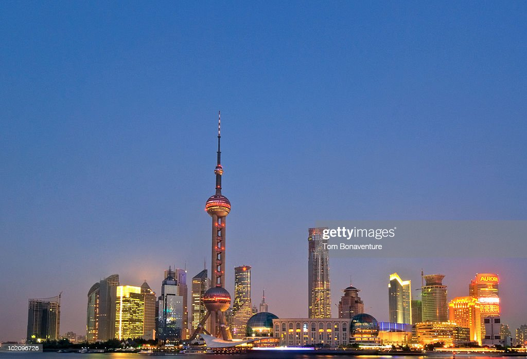 The Pudong skyline at night : Stock Photo