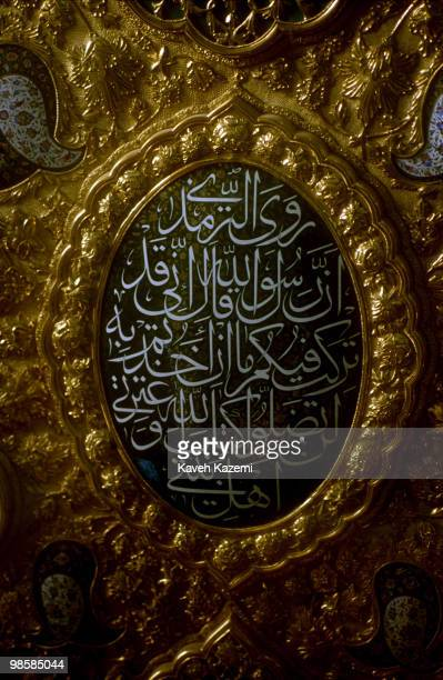 The Qoranic calligraphy on the golden door at the entrance of Imam Hussein's shrine in Karbala Iraq 24th February 1991