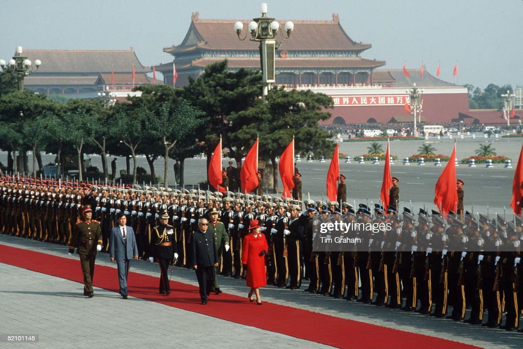 The Queen With President Li At The Arrival Ceremony In Tiananmen Square, Peking, China