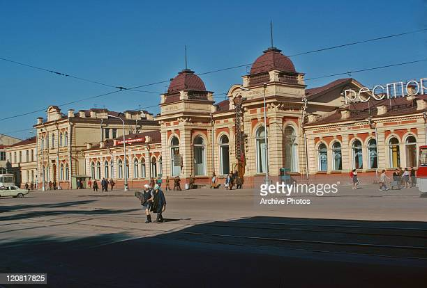 The railway station in Irkutsk Siberia former Soviet Union circa 1970 The station is on the TransSiberian Railway