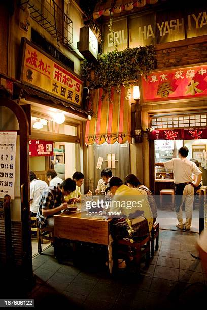 The Ramen Museum in Yokohama bills itself as the first museum in Japan devoted to food The museum is devoted to Japanese ramen noodle soup and...
