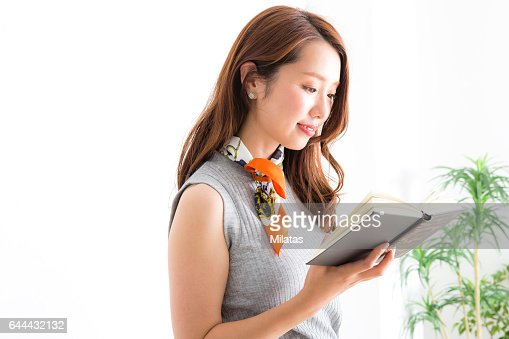 The reading woman : Stock Photo