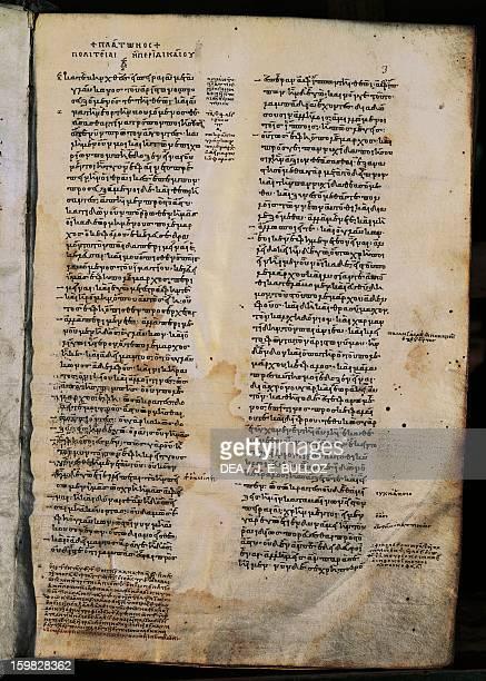The Republic by Plato incipit Greek manuscript Paris Bibliothèque Nationale De France