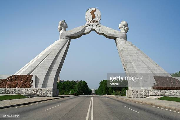 The Reunification Monument in Pyongyang