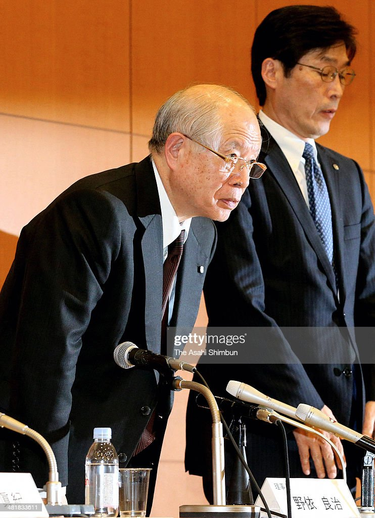 The Riken national research institute President and the Nobel prize winner in Chemistry Ryoji Noyori attends a news conference on April 1, 2014 in Tokyo, Japan. The Riken found evidence of misconduct in supposedly groundbreaking studies on stem cells that had brought worldwide acclaim to one of its scientists. An investigative committee was set up after irregularities were pointed out in articles published by stem-cell biologist Haruko Obokata in the prestigious British science journal Nature in late January.