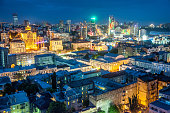The evening rooftop view to the Kyiv city