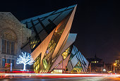 MUSEUM TORONTO ONTARIO CANADA The Royal Ontario Museum is a museum of world culture and natural history based in Toronto Canada It is one of the...