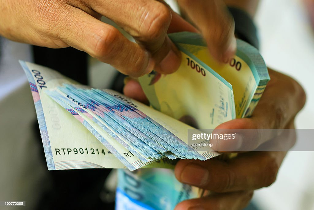 The rupiah : Stock Photo