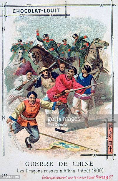 The Russian Dragoons at Aikha China Boxer Rebellion August 1900 The Boxer Uprising or Boxer Rebellion was a Chinese rebellion from November 1899 to...