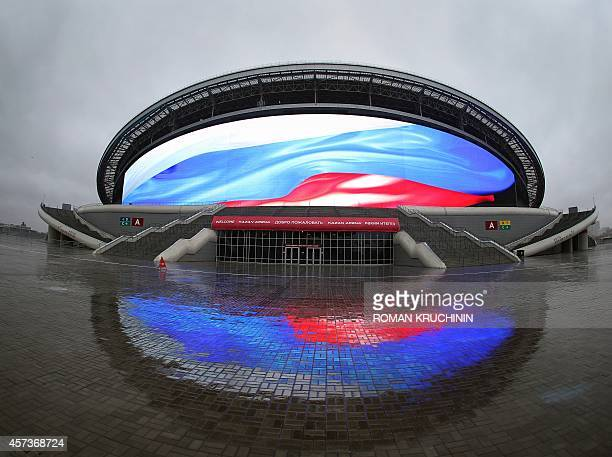 The Russian national colours are seen on a giant screen of the Kazan Arena football stadium during a visit of the FIFA inspection committee in Kazan...