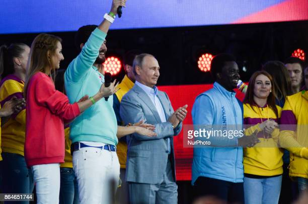 The Russian President Vladimir Putin welcomes the participants of the 19th World Festival of Youth and Students at the last day before the official...