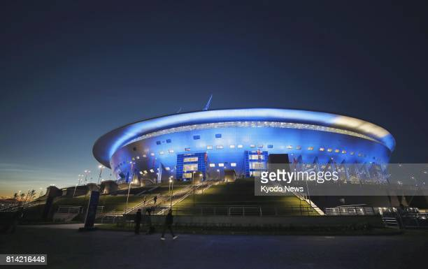 The Saint Petersburg Stadium is lit up on July 3 2017 The stadium will host a semifinal of the 2018 World Cup soccer finals in Russia ==Kyodo