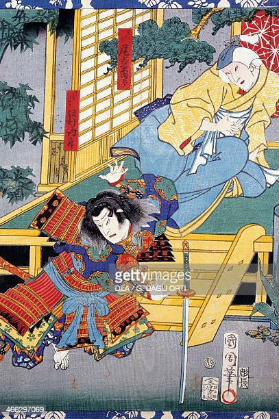 The samurai returning from his lover 19th century ukiyoe art print from the Kabuki theatre series woodcut Japanese civilisation Edo period 17th19th...
