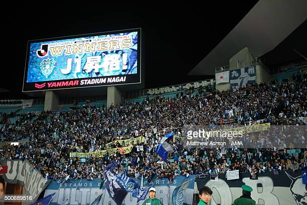 The scoreboard celebrates Avispa Fukuoka being promoted to J1 League during the J2 Promotion Play Off Final between Avispa Fukuoka and Cerezo Osaka...