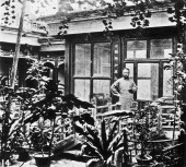 The second interior courtyard at the home of Mr Yang a wealthy official in Beijing China circa 1871 From Volume 4 of 'China And Its People' by...