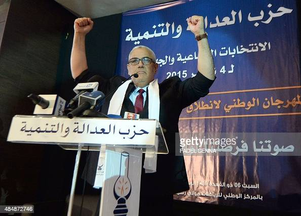 The secretary general of the islamist Justice and Development Party Abdelilah Benkirane gestures as he gives a speech during a meeting of his party...