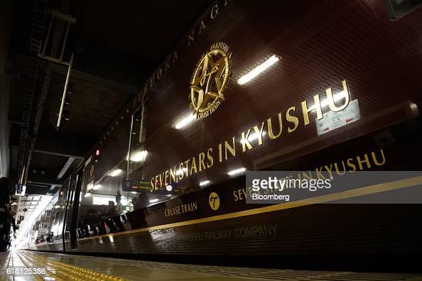 The Seven Stars in Kyushu luxury train operated by Kyushu Railway Co stops at Hakata Station in Fukuoka Fukuoka Prefecture Japan on Tuesday Oct 11...