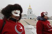 UKR: Rally Of Sex Workers In Kiev