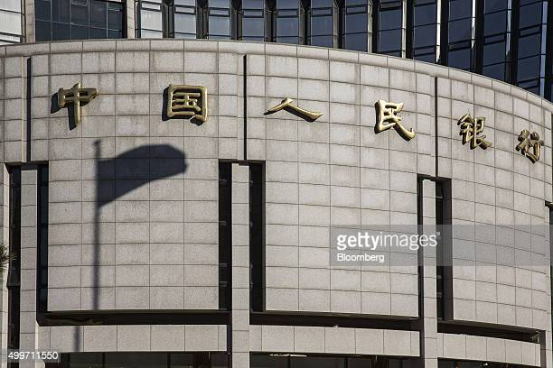 The shadow of a flag is cast on the People's Bank Of China headquarters in Beijing China on Wednesday Dec 2 2015 China's great rebalancing the...