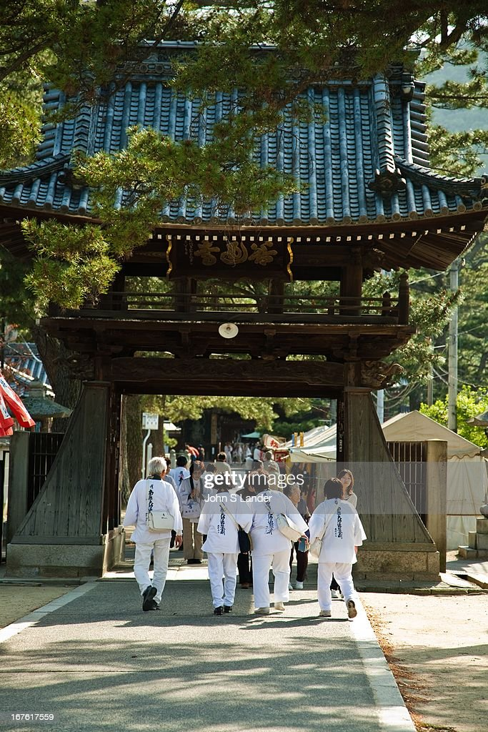 The Shikoku Pilgrimage is a trail of 88 temples on the island of Shikoku It is believed all 88 temples were visited by the famous Buddhist monk Kukai...