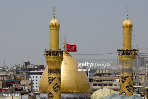 Maula Ali Shrine Wallpaper: Karbala Stock Photos And Pictures
