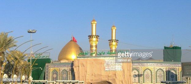 The shrine of Imam Abbass