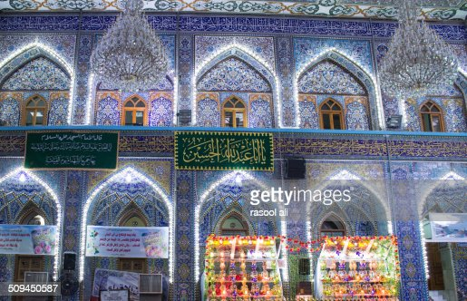 Non Muslim Perspective On The Revolution Of Imam Hussain: The Shrine Of Imam Hussein Stock Photo