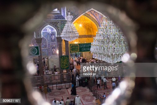 The Shrine Of Imam Hussein Stock Photo Getty Images