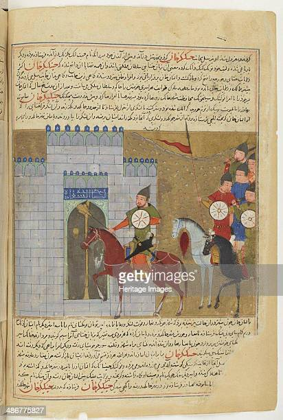 The siege of Beijing Miniature from Jami' altawarikh ca 1430 Artist Anonymous