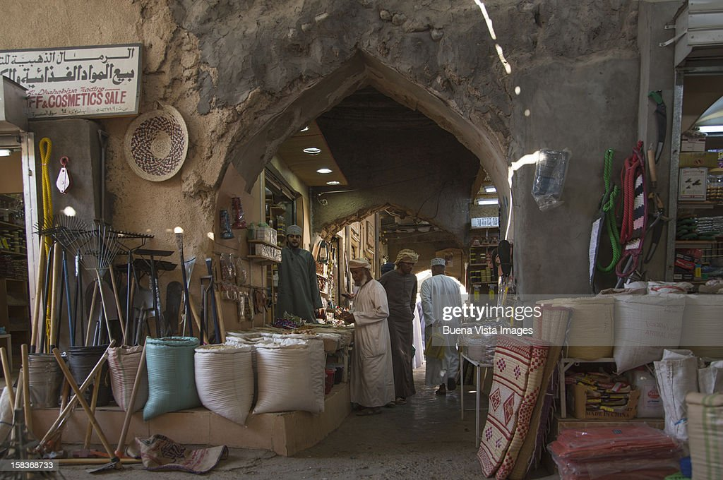 The Souk of Nizwa, Oman.