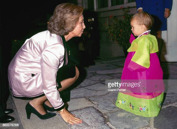 The Spanish Queen Sofia on her official trip in South Korea Gyeiongju 1996South Korea