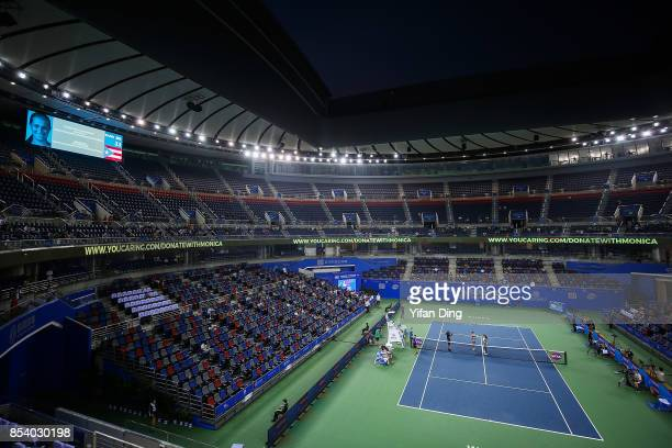 The stadium displays message asking for donation to victims of Hurricane Maria in Puerto Rico prior to the second round Ladies Singles match between...