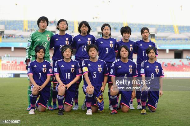 The team of Japan during the FIFA U17 Women's World Cup Group C match between Japan and New Zealand at Estadio Nacional on March 23 2014 in San Jose...