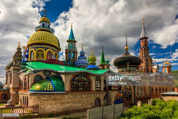 The temple of all religions, Kazan, Russia