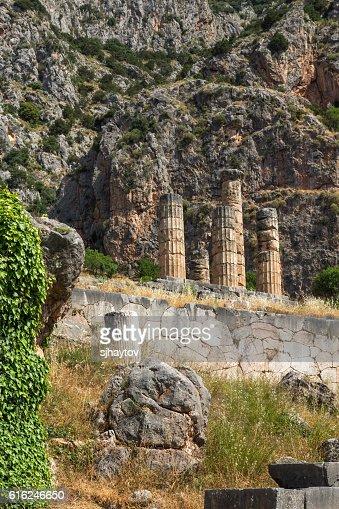 El templo de apolo de Delphi, Grecia : Foto de stock