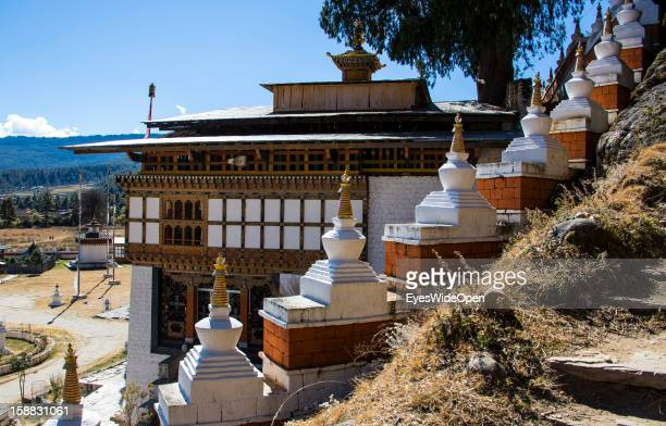 The Temple of Kurjey Lhakhang near Jakar on November 18 2012 in Bumthang Bhutan