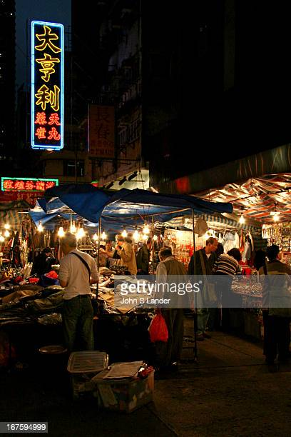 The Temple Street Night Market is sometimes known as Men's Street as it is very popular for men's clothes The market starts at 2 pm but gets lively...