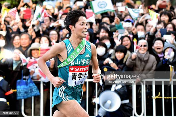 The tenth and final runner of Aoyama Gakuin University Toshinori Watanabe competes during the 92nd Hakone Ekiden on January 3 2016 in Tokyo Japan