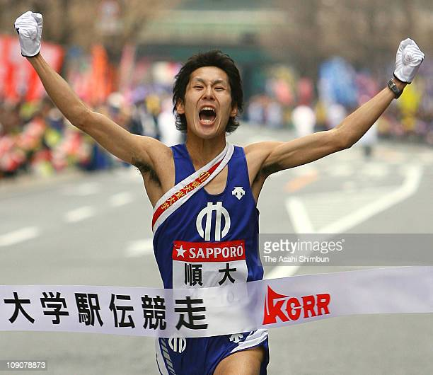 The tenth and final runner of Juntendo University Genta Matsuse crosses the finish line to win the 83rd Hakone Ekiden on January 3 2007 in Tokyo Japan