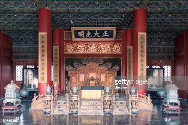 The Throne and Tablet in the Palace of Heavenly Purity, the Forbidden City, Beijing, China