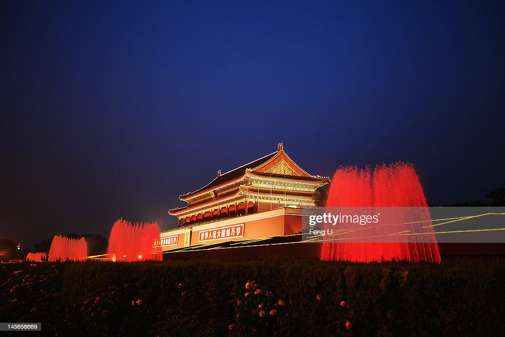 The Tiananmen Gate is seen with fountains on June 3, 2012 in Beijing, China.