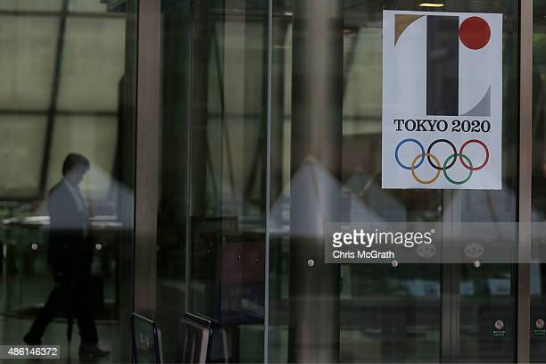 The Tokyo 2020 Olympic logo is seen on a poster hung at the entrance of the Tokyo Metropolitan Government Office building on September 1 2015 in...