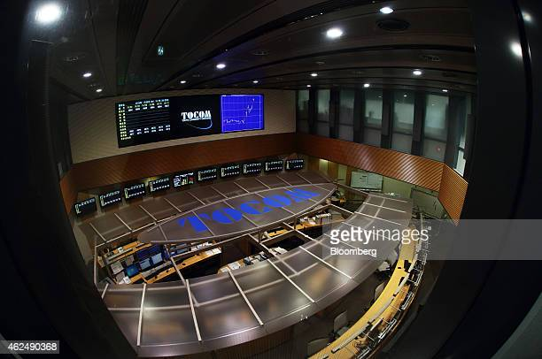 The Tokyo Commodity Exchange Inc logo is displayed on the Tocom trading floor in this photograph taken with a fisheye lens in Tokyo Japan on...