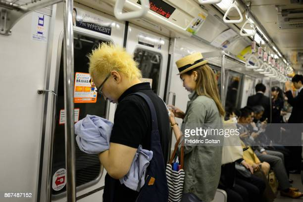 The Tokyo subway during the day on MARCH 17 2015 in Tokyo Japan